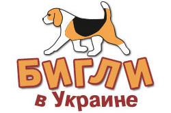 beagle-logo_250