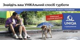 image barsa_uniqa-jpg